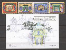 Macau 1998 Mi 955-958 + Block 52-I MNH - Unused Stamps