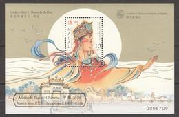 Macau 1998 Mi Block 53-I MNH - Unused Stamps