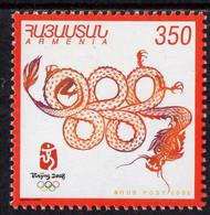 Armenia - 2008 - Summer Olympic Games In Beijing - Mint Stamp - Armenia