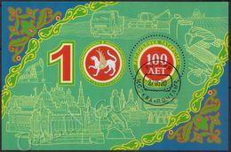 2020-2648 S/S Russia Centenary Of Republic Of Tatarstan Used CTO - 1992-.... Federation
