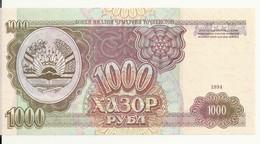 TADJIKISTAN 1000 ROUBLES 1994 UNC P 9 - Tajikistan