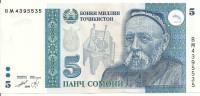 TADJIKISTAN 5 SOMONI 1999 UNC P 15 - Tajikistan