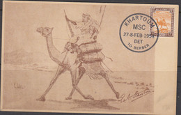 SUDAN - 1954  - CAMLE  POSTMARK ON MAXI  CARD - Sudan (1954-...)
