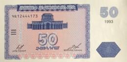 Armenia 50 Dram, P-35 (1993) - UNC - Armenia