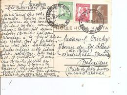 Bulgarie ( EP + Affranchissement Complémentaire De 1939 De Bobov-Dol-Mine Vers La Belgique à Voir) - 1909-45 Kingdom