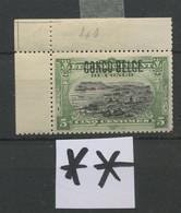 40  5c  Sans Charnière  ** Cote 48,-E - 1894-1923 Mols: Nuovi