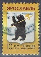 2010 - RUSSIA - STEMMA DI YAROSLAVL / COAT OF ARM OF YAROSLAVL . USATO - 1992-.... Federation