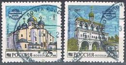 1993 - RUSSIA - ARCHITETTURA / ARCHITECTURE. USATO - 1992-.... Federation