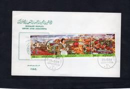 Libya 1991 - Artificial River, Irrigation Project - FDC - Excellent Quality - Libyen