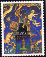 Nouvelle Caledonie Aeriens 1994 Exposition Hong Kong Carte Des Constellations N° YT PA 310 Neuf** - Ongebruikt