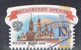 2009 - RUSSIA - ARCHITETTURA / ARCHITECTURE - CREMLINO. USATO - 1992-.... Federation
