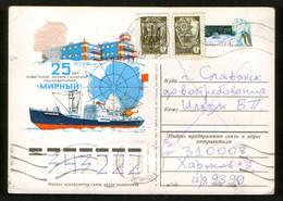 Ukraine 1997 Postcard, Local Stamps Kharkov - Ukraine