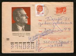 Ukraine Stationery Cover Poet Pavlo Tychyna, Local Stamp Kiev - Ukraine