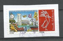 1336 TIMBRE PERSONNALISE    SALON  DES COLLECTIONNEURS    (pag8 E) - Used Stamps
