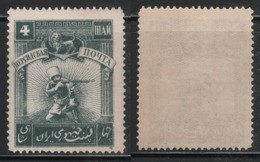 Russia 1920 WWI Persian Post (Gilian Republic, Southern Azerbaijan) 4 шай Perf. 11,5 MLH VF OG. VERY RARE!!! - Unused Stamps