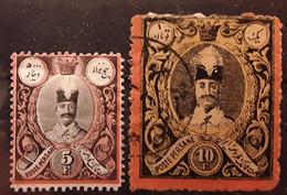 IRAN PERSE PERSIA 1882 ,Nasr Ed Din , 2 Timbres  Yvert No  39, 5 F Neuf (*) Et No 40, 10 F Obl , TB - Irán