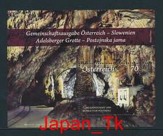 ÖSTERREICH Mi. Nr. Block 73 Adelsberger Grotte/Höhle Von Postojna - Used - Blocks & Kleinbögen