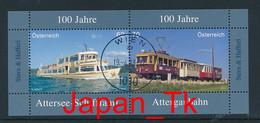 ÖSTERREICH Mi. Nr. Block 74 100 Jahre Attersee-Schifffahrt, 100 Jahre Attergaubahn - Used - Blocks & Kleinbögen