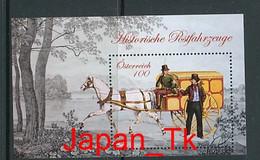 ÖSTERREICH Mi. Nr. Block 88 Historische Postfahrzeuge - MNH - Blocks & Kleinbögen