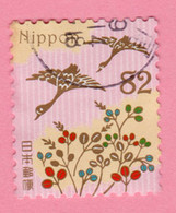 2017 GIAPPONE Uccelli Piante Fallen Rose Pattern - 82 Y Usato - Gebruikt
