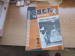 Svet Tehnike World Of Technology 1955 Rallye Monte Karlo - Boeken, Tijdschriften, Stripverhalen
