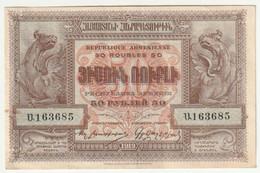 Arménie - 50 Roubles 1919 - Très Très Bon état - Armenia