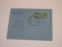 Bangladesh Used Aerogramme Cover 1975 - Bangladesh