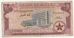 Ghana - 1  - One Pound  July  1958 - Ghana