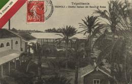 PC CPA LIBIA, TRIPOLI, OLEIFICI ITALIANI DEL BANCO DI ROMA, Postcard (b16632) - Libya