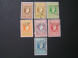 GREECE 1961 Greek Stamp Centenary Used. - Oblitérés