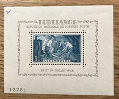 LUXEMBOURG 1946 - Mi Bloc 6 - YT BF 6 - MNH NEUF POSTFRISCH - DUDELANGE - RARE - Blokken & Velletjes