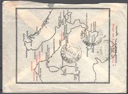 Italia Regno Busta Pubblicitaria Piroscafi Hugo Trumpy Leghorn VF/F - Publicity