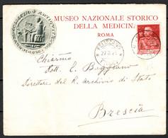 Italia Regno Busta PubblicitariaMuseo Naz.Storico Della Medicina Roma VF/F - Publicity