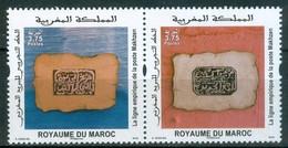 MOROCCO MAROC MOROKKO 2 TIMBRES LA LIGNE EMPIRIQUE DE LA POSTE MAKHZEN 2018 - Marokko (1956-...)
