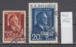 106K408 / Bulgaria 1950 Michel Nr. 721-722 Used ( O ) The Death Of Vasil Kolarov Political Leader , Bulgarie Bulgarien - Used Stamps