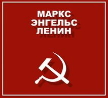 Russia, 2020, Marx Engels Lenin 3 Lux Blocks In Booklet - Blocks & Sheetlets & Panes