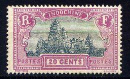INDOCHINE - 140(°)- TEMPLE D'ANGKOR - Ungebraucht