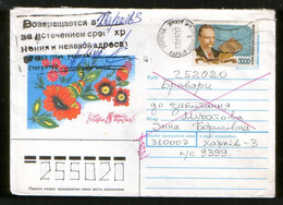 UKRAINE Cover, Stamp Writer Ivan Franko, With A Return After The Expiration Of The Storage Period - Ukraine