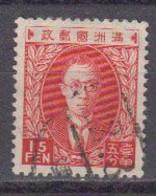 Mandchourie Mandchoukouo 1932 Yvert 30 Oblitere - Altri - Asia