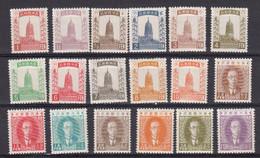 Mandchourie Mandchoukouo 1932 Yvert 1 / 18 ** Sauf Le 13. Neufs Sans Charniere. - Altri - Asia
