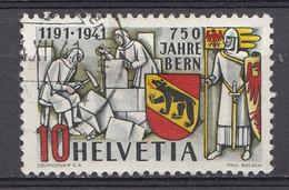 Suisse  1941   Mi.Nr:  398  Stadt Bern   Oblitèré / Used / Gebruikt - Usati
