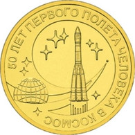 RUSSIA - RUSSIE - RUSSLAND - RUSIA 10 ROUBLE RUBLE 50th ANNIVERSARY FIRST SPACE COSMOS FLIGHT UNC 2011 - Russia