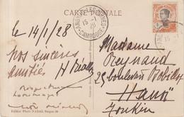 "CAMBODGE : CP . POUR HANOI . OBL . "" ANGKOR LES RUINES "" . 1928 . - Cambodia"