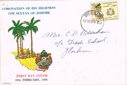38026. Carta JOHORE BAHRU (Malasia) 1960. Coronation Sultan ISMAIL Of Johore - Malaysia (1964-...)