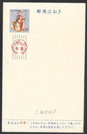 Giappone/Japon/Japan: Intero, Stationery, Entier - Cartoline Postali