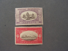 Armenia , 2 Old Stamps - Armenia