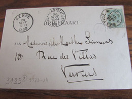 Carte Vue De Amsterdam Oblitérée Du RELAIS De BATTICE En 1900 (cote E) - Sterstempels
