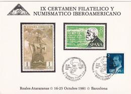 España HR Usada - Feuillets Souvenir