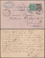 France 1878 - Courriers Convoyeurs - Carte Postale D' Avesnes à Destination Quaremont-Belgique.(VG) DC-9423 - Posta Ferroviaria