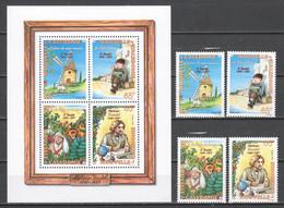 New Caledonia 1997 Mi 1095-1098 + Block 20 MNH - Unused Stamps